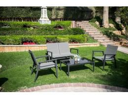 جلسة حديقة لأربعة اشخاص بشكل مودرن