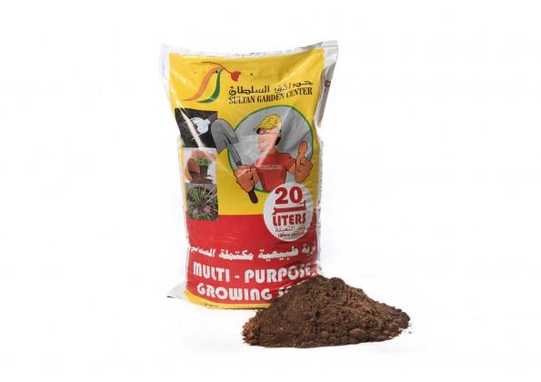 تربة زراعية مسمدة 20 لتر - 50 لتر