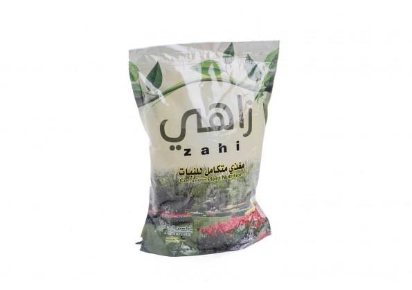 سماد زاهي مغذي متكامل للنبات